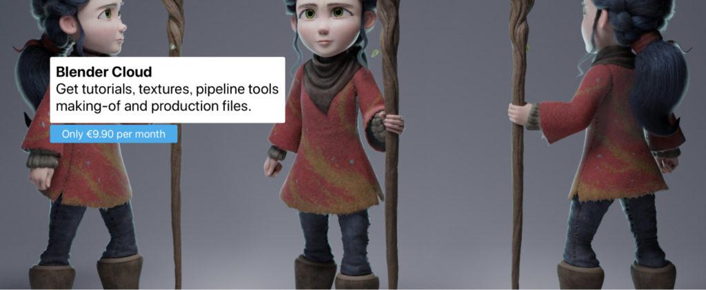Blender Cloudイメージ画像