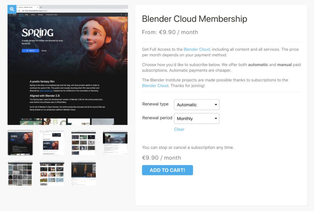 blender cloud申し込み画面